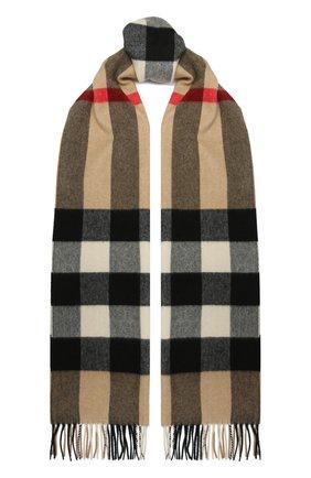 Мужской кашемировый шарф BURBERRY бежевого цвета, арт. 8018175 | Фото 1