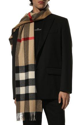 Мужской кашемировый шарф BURBERRY бежевого цвета, арт. 8018175 | Фото 2