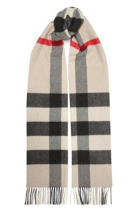 Мужской кашемировый шарф BURBERRY кремвого цвета, арт. 8015550 | Фото 1