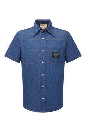 Мужская джинсовая рубашка GUCCI синего цвета, арт. 655704/XDBL2 | Фото 1