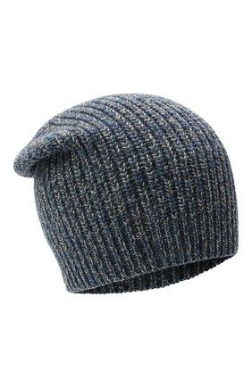 Мужская шапка из шерсти и кашемира BRUNELLO CUCINELLI синего цвета, арт. M3657080 | Фото 1 (Материал: Кашемир, Шерсть; Кросс-КТ: Трикотаж)