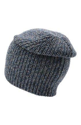 Мужская шапка из шерсти и кашемира BRUNELLO CUCINELLI синего цвета, арт. M3657080 | Фото 2 (Материал: Кашемир, Шерсть; Кросс-КТ: Трикотаж)
