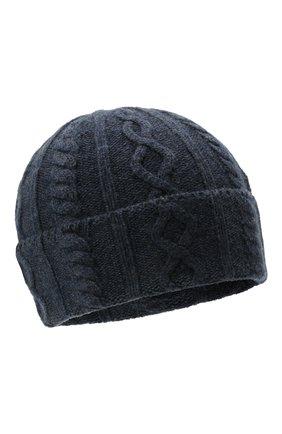 Мужская кашемировая шапка BRUNELLO CUCINELLI темно-синего цвета, арт. M2294030 | Фото 1 (Материал: Кашемир, Шерсть; Кросс-КТ: Трикотаж)