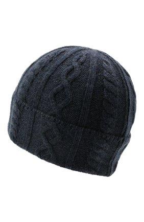 Мужская кашемировая шапка BRUNELLO CUCINELLI темно-синего цвета, арт. M2294030 | Фото 2 (Материал: Кашемир, Шерсть; Кросс-КТ: Трикотаж)