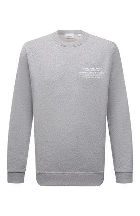 Мужской хлопковый свитшот BURBERRY серого цвета, арт. 8042752 | Фото 1