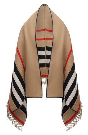 Женская шаль из шерсти и кашемира BURBERRY бежевого цвета, арт. 8019415 | Фото 1