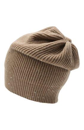 Женская шапка из кашемира и шерсти BRUNELLO CUCINELLI бежевого цвета, арт. MBM755889   Фото 2 (Материал: Шерсть, Кашемир)