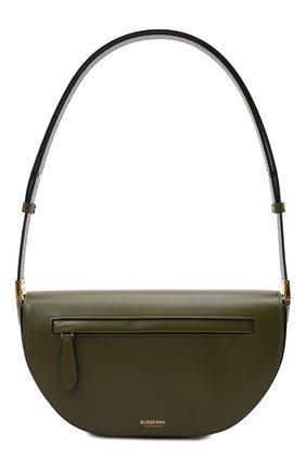Женская сумка olympia small BURBERRY хаки цвета, арт. 8042445 | Фото 1 (Материал: Натуральная кожа; Сумки-технические: Сумки через плечо; Ремень/цепочка: На ремешке; Размер: small)