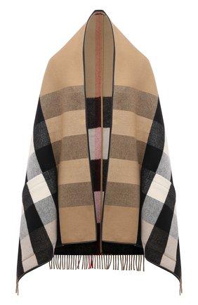 Женская шаль из шерсти  и кашемира BURBERRY бежевого цвета, арт. 8021949 | Фото 1