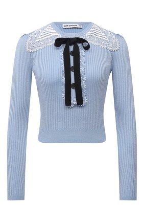 Женский пуловер SELF-PORTRAIT голубого цвета, арт. PF21-078T | Фото 1