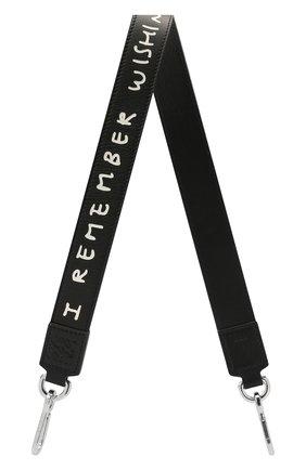 Женские кожаный ремень для сумки LOEWE черного цвета, арт. C000317X03   Фото 1 (Размер: mini; Материал: Натуральная кожа; Ошибки технического описания: Нет глубины, Нет высоты; Кросс-КТ: ремень-сумка)