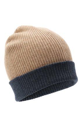 Мужская кашемировая шапка BRUNELLO CUCINELLI темно-бежевого цвета, арт. M2293600 | Фото 1