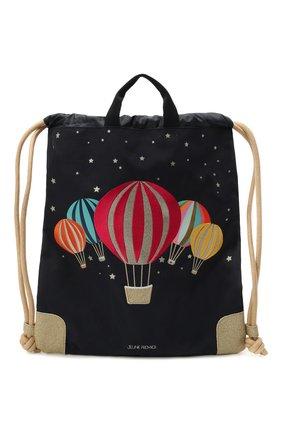 Детская сумка balloons JEUNE PREMIER темно-синего цвета, арт. Ci021165   Фото 1