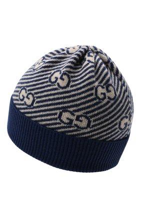 Детского шерстяная шапка GUCCI синего цвета, арт. 651707/3K206 | Фото 2