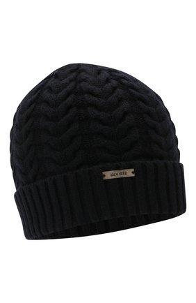 Женская кашемировая шапка MOORER темно-синего цвета, арт. ASHLEY-CWS/M0DMA100022-TEPA177 | Фото 1