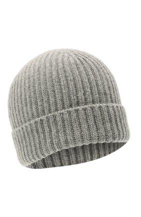 Мужская кашемировая шапка FEDELI светло-серого цвета, арт. 4UI07302 | Фото 1 (Материал: Кашемир, Шерсть; Кросс-КТ: Трикотаж)