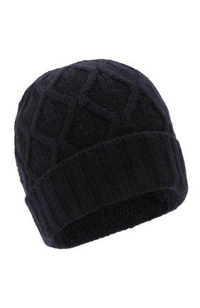 Мужская шерстяная шапка DANIELE FIESOLI темно-синего цвета, арт. DF 8009/NL | Фото 1