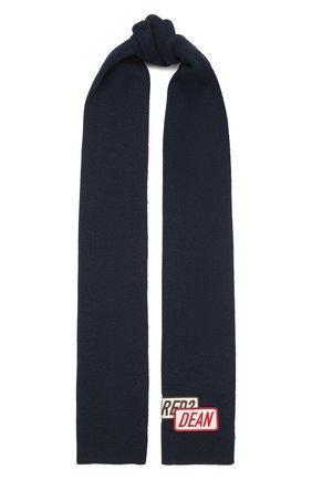 Мужской шерстяной шарф DSQUARED2 темно-синего цвета, арт. KNM0011 01W04333 | Фото 1
