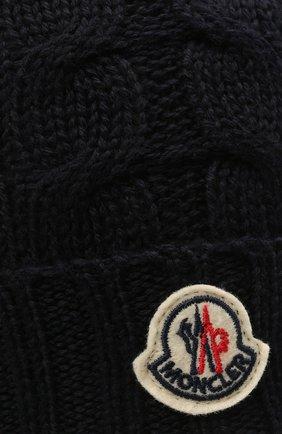 Детского шерстяная шапка MONCLER темно-синего цвета, арт. G2-954-3B715-20-04S02 | Фото 3 (Материал: Шерсть)