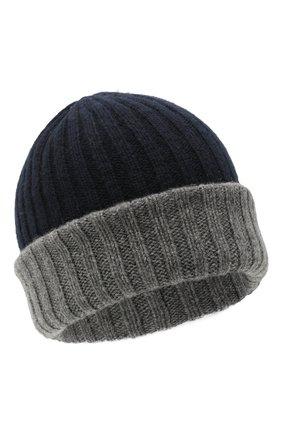 Мужская кашемировая шапка FEDELI темно-синего цвета, арт. 4UI07305   Фото 1