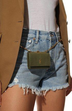 Женская поясная сумка kate SAINT LAURENT хаки цвета, арт. 660786/LVD4J/VSAL | Фото 2 (Стили: Классический; Сумки-технические: Сумки через плечо; Ремень/цепочка: На ремешке; Размер: mini)