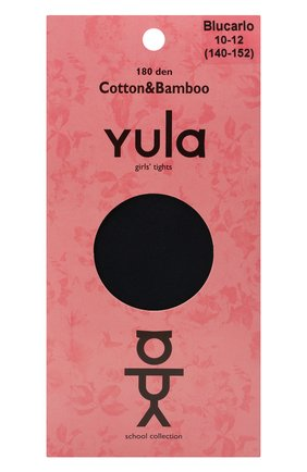 Детские колготки cotton & bamboo YULA синего цвета, арт. YU-222   Фото 1 (Материал: Текстиль, Хлопок)