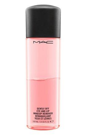 Средство для снятия макияжа глаз и губ gently off (100ml) MAC бесцветного цвета, арт. M6GT-01   Фото 1