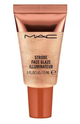 Жидкий хайлайтер strobe face glaze, оттенок magic hour MAC бесцветного цвета, арт. SJ4X-02   Фото 1