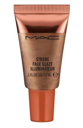 Жидкий хайлайтер strobe face glaze, оттенок bronzejour MAC бесцветного цвета, арт. SJ4X-04   Фото 1