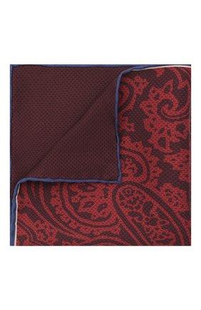 Мужской шелковый платок BRIONI бордового цвета, арт. 071000/01439   Фото 1