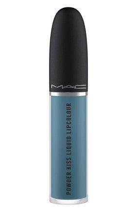 Жидкая помада powder kiss, оттенок good jeans (5ml) MAC бесцветного цвета, арт. SJC2-25   Фото 2