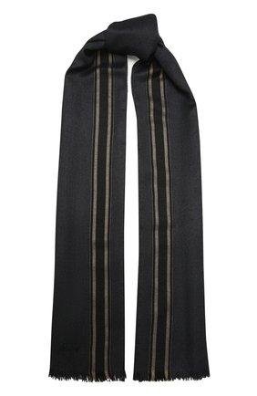 Мужской шарф из кашемира и шелка BRIONI темно-синего цвета, арт. 03UA00/P9356 | Фото 1