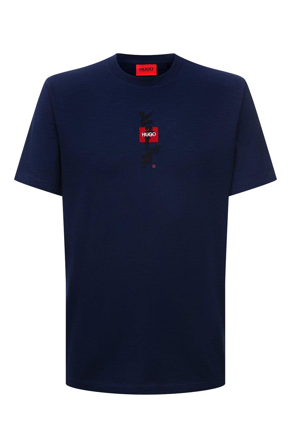 Мужская хлопковая футболка HUGO темно-синего цвета, арт. 50448452 | Фото 1 (Принт: Без принта; Рукава: Короткие; Длина (для топов): Стандартные; Материал внешний: Хлопок; Стили: Спорт-шик)