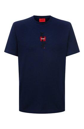 Мужская хлопковая футболка HUGO темно-синего цвета, арт. 50448452 | Фото 1