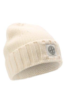 Мужская шерстяная шапка STONE ISLAND кремвого цвета, арт. 7515N17D6 | Фото 1 (Материал: Шерсть; Кросс-КТ: Трикотаж)