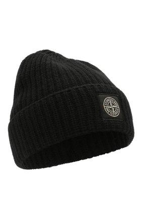 Мужская шерстяная шапка STONE ISLAND черного цвета, арт. 7515N10B5 | Фото 1