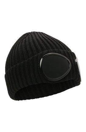 Мужская шерстяная шапка C.P. COMPANY черного цвета, арт. 11CMAC122A-005509A | Фото 1