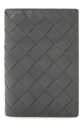 Мужской кожаная обложка для паспорта BOTTEGA VENETA серого цвета, арт. 607482/VCPQ4 | Фото 1