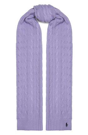 Женский хлопковый шарф POLO RALPH LAUREN сиреневого цвета, арт. 455849473 | Фото 1