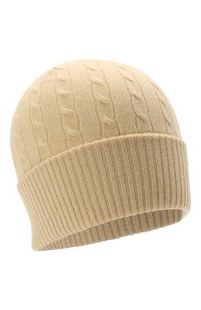Женская кашемировая шапка BRUNELLO CUCINELLI  цвета, арт. M12182889   Фото 1 (Материал: Кашемир, Шерсть)