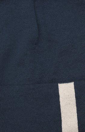 Детского шерстяная шапка CATYA темно-синего цвета, арт. 125713 | Фото 3 (Материал: Шерсть)