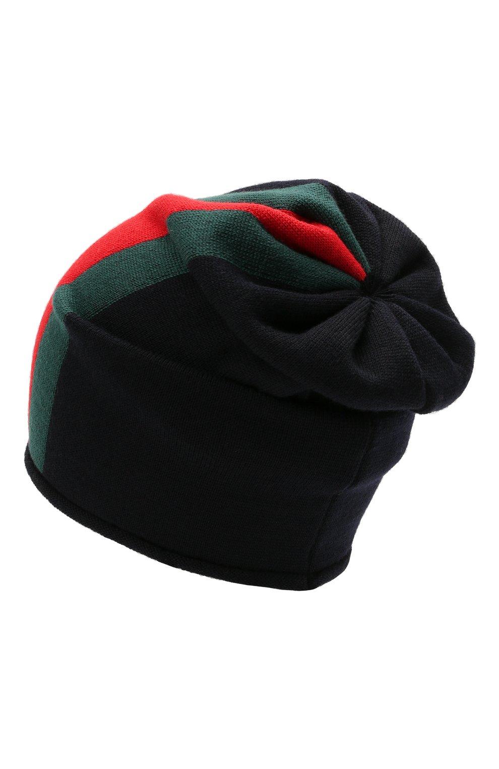Детского шерстяная шапка CATYA темно-синего цвета, арт. 125711   Фото 2 (Материал: Шерсть)