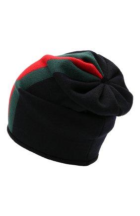 Детского шерстяная шапка CATYA темно-синего цвета, арт. 125711 | Фото 2
