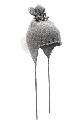 Детского шерстяная шапка с меховой отделкой CATYA серого цвета, арт. 125568/1 | Фото 1