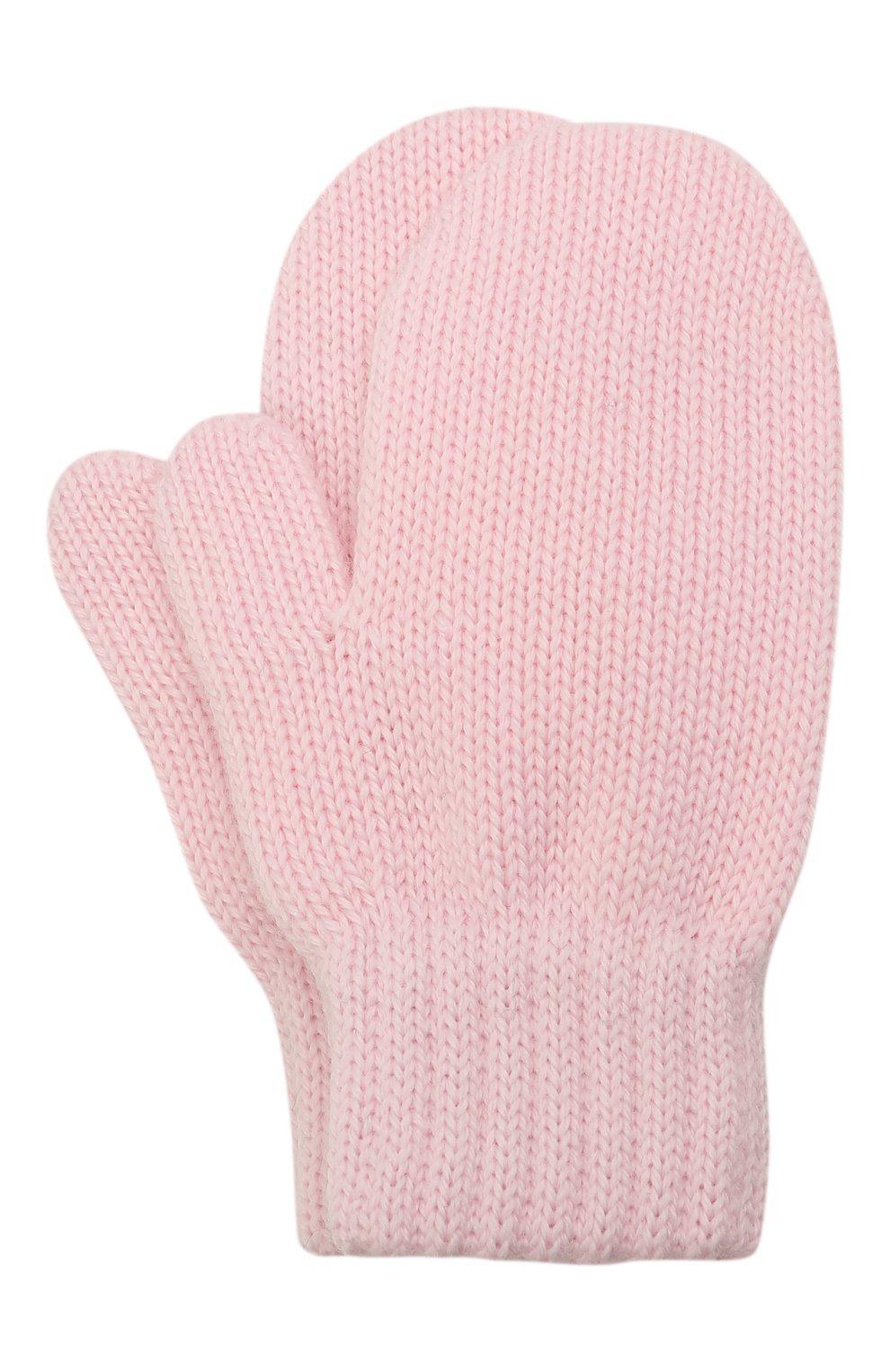Детские шерстяные варежки CATYA розового цвета, арт. 125544 | Фото 1 (Материал: Шерсть)