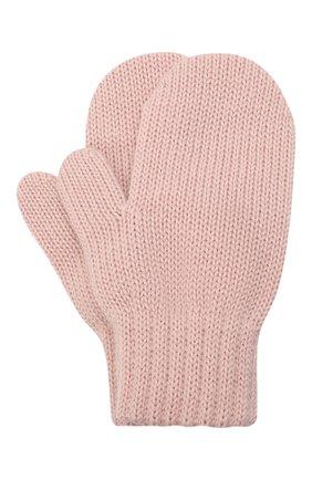 Детские шерстяные варежки CATYA розового цвета, арт. 125544 | Фото 1
