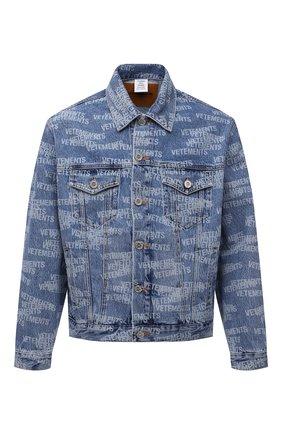 Мужская джинсовая куртка VETEMENTS синего цвета, арт. UA52JA250B 2803/M | Фото 1