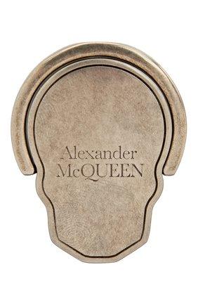 Кольцо-держатель для телефона ALEXANDER MCQUEEN серебряного цвета, арт. 663170/J160Y   Фото 1