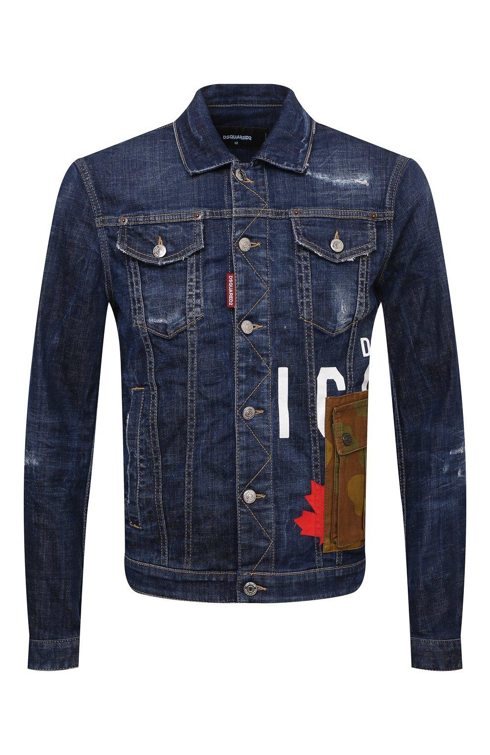 Мужская джинсовая куртка DSQUARED2 синего цвета, арт. S79AM0024/S30342   Фото 1 (Кросс-КТ: Куртка, Деним; Рукава: Длинные; Стили: Гранж; Материал внешний: Хлопок; Длина (верхняя одежда): Короткие)