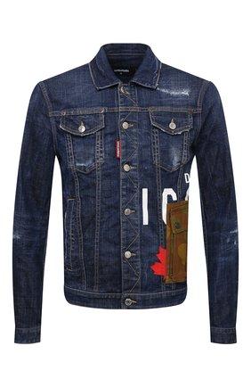 Мужская джинсовая куртка DSQUARED2 синего цвета, арт. S79AM0024/S30342 | Фото 1